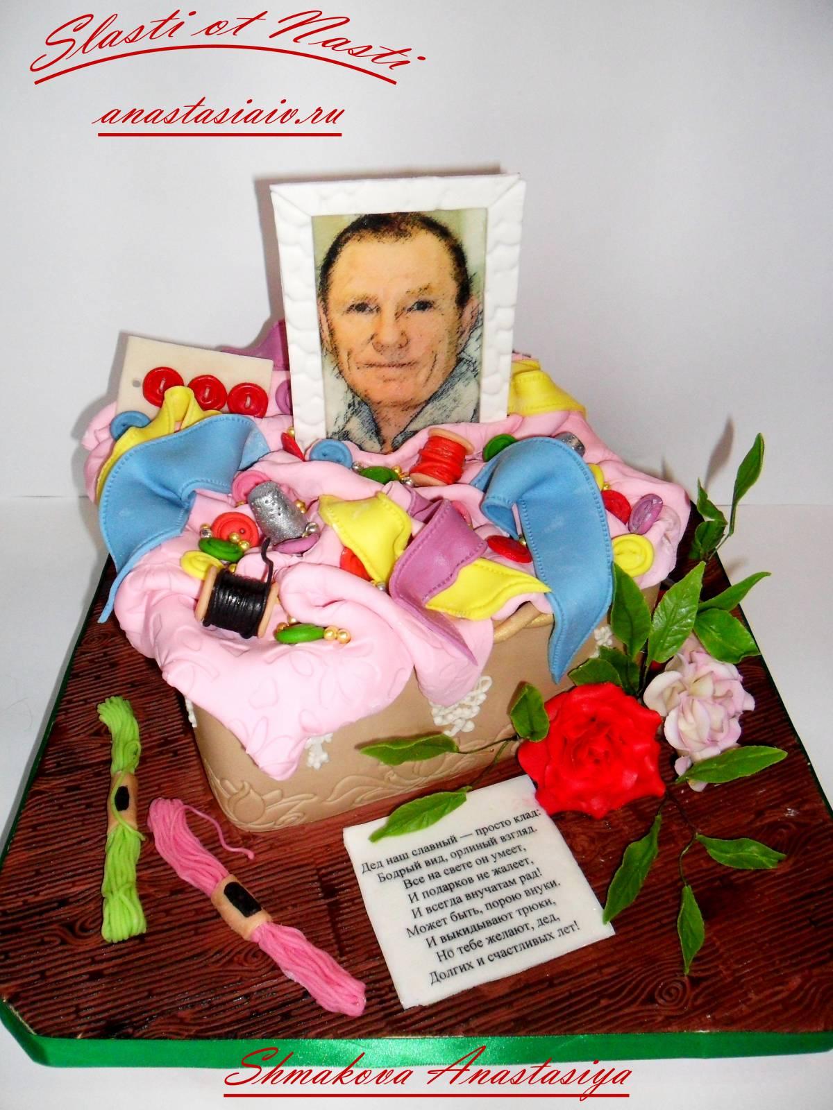 Подарок бабушке фото внучки